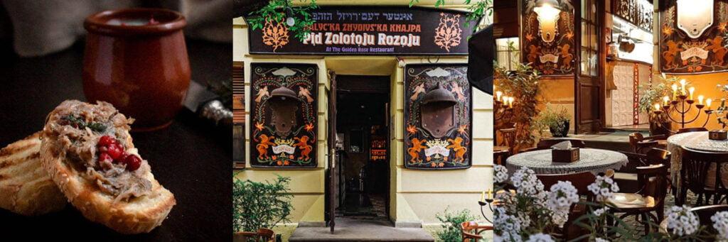 Pod Złotą Różą we Lwowie